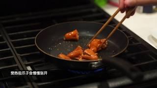 原料:香肠,辅料:油拍摄器材:Sony A7 II https://amzn.to/2SavqEn | ...