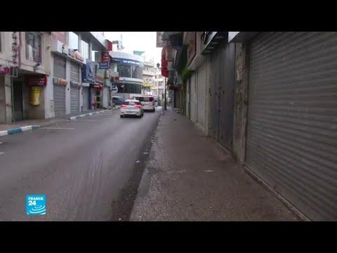 إضراب شامل في رام الله وقطاع غزة احتجاجا على قانون -يهودية الدولة- في إسرائيل  - 12:55-2018 / 10 / 2