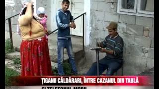 ŢIGANII CĂLDĂRARI