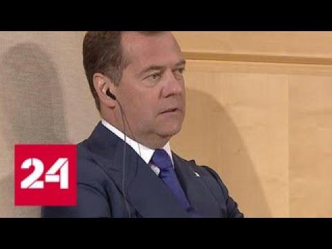 Медведев: будущее - за четырехдневной рабочей неделей - Россия 24