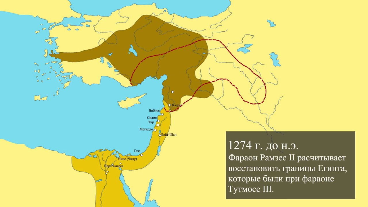 Картинки по запросу армия древнего Египта