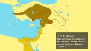 ВОЙНЫ ДРЕВНЕГО ЕГИПТА(В истории человеческой цивилизации первым сражением, подробное описание которого, дошло до наших дней,..., 2014-05-21T14:14:38.000Z)
