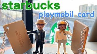 스타벅스 플레이모빌카드 구매 리뷰 그리고 리셀 에 대하…