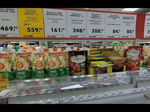 Цены на продукты. Пятерочка. ст. Гостагаевская