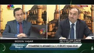 16/11/2017 TEFEKKÜR SAATİ - SEYFULLAH ÇAKIR / ORDU İL MÜFTÜ YARDIMCISI