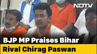 Bihar Elections: BJP MP Praises Chirag Paswan, Ally Nitish Kumar's Biggest Headache