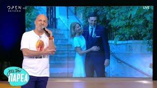 Ο Νίκος Μουτσινάς σχολιάζει την επικαιρότητα - Για Την Παρέα 18/6/2019 | OPEN TV