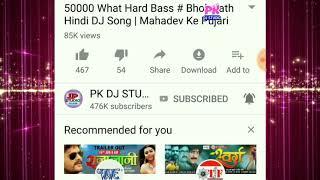 New Bhojpuri DJ 2019
