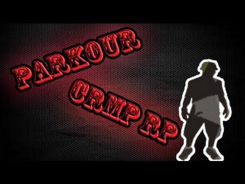 Parkour [CRMP RP]