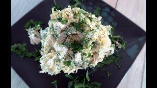 """Салат """"Дамский каприз"""". Очень вкусный салат с курицей и ананасами"""