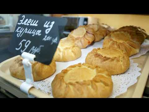 На конкурс Лучшая пекарня Хлебница от  Полины  Ермолаевой  Л 37 Йошкар-Ола