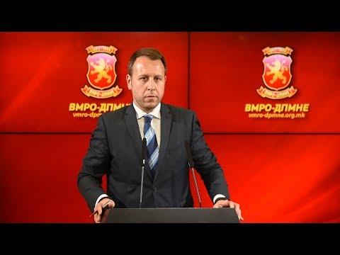 Прес конференција на Игор Јанушев Генерален секретар на ВМРО ДПМНЕ 23 04 2018