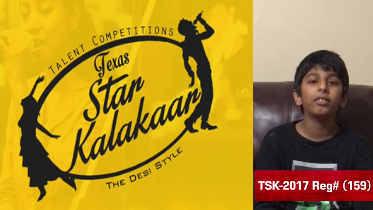 Introduction Promo - Texas Star Kalakaar 2017 - Reg #159