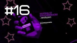 видео Saints Row IV (вылетает)