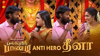 Fun with the Pulikuthi Pandi Team! | Vararaiyya Pulikkuthi Pandi | Vikram Prabhu | Sun TV