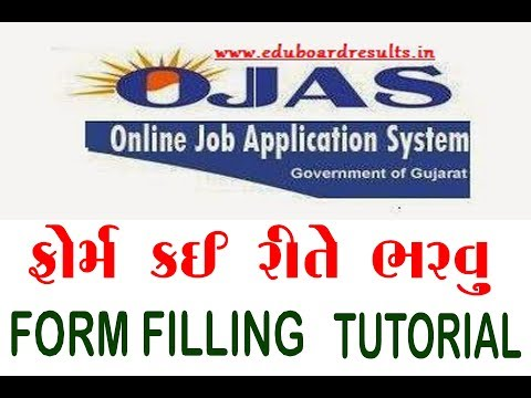 OJAS | APPLY ONLINE JOB APPLICATION FORM | TET-1  FORM