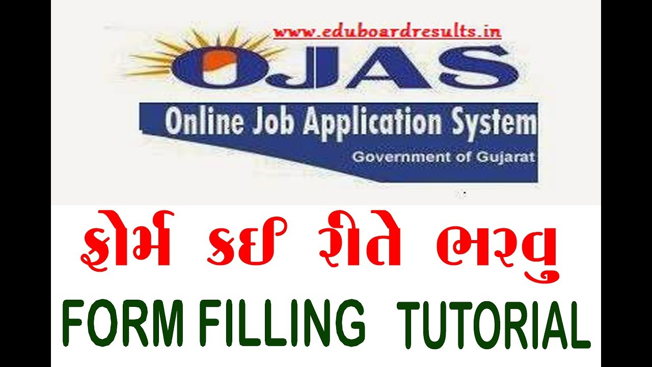 OJAS | APPLY ONLINE JOB APPLICATION FORM | TET-1 FORM - YouTube