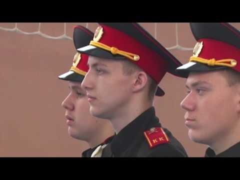 День кадета в 3-й школе