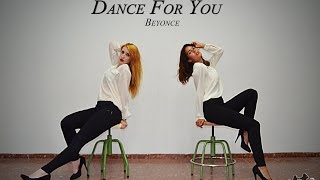 BEYONCE - Dance For You [Dance Cover]