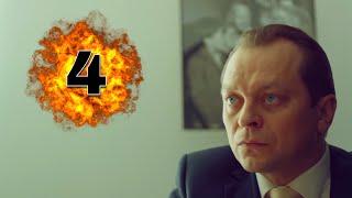 """ПРЕМЬЕРА КРУТОГО ФИЛЬМА! """"Жизнь после жизни"""" (4 серия) Русские боевики, детективы новинки, сериалы"""