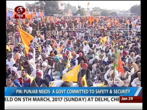 PM addresses election rally in Faridkot