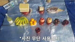 삼우제 제사상/복장/지…
