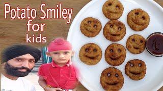 Potato Smiley Recipe | Homemade Easy Crispy Smiley | by jaanmahal video | Aloo Smiley