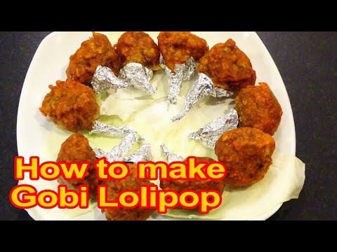 How to make Gobi Lolipop | गोबी लोलिपॉप कैसे बनाये | Ghar Ka  Khana