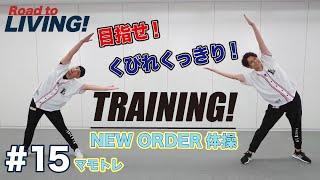 宮野真守 - NEW ORDER