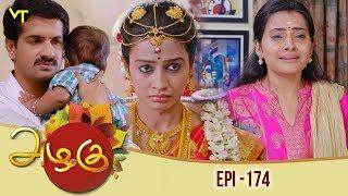 Azhagu - Tamil Serial   அழகு   Episode 174   Sun TV Serials   15 June 2018   Revathy   Vision Time