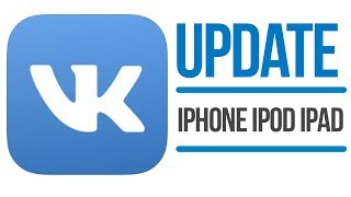 Download & install the latest update for vk in your idevice with no problem