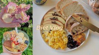 ? 다이어트 브이로그 | 식단 일기 | 빵순이의 빵집 …