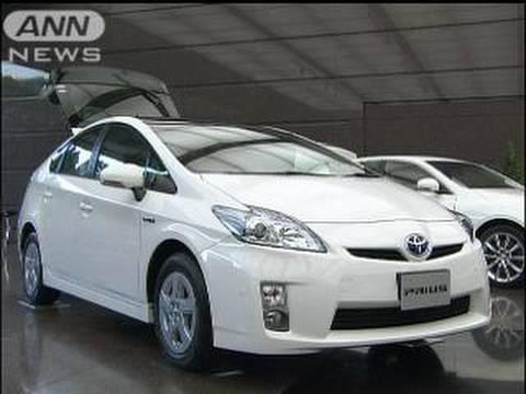 トヨタがプリウス問題で会見 リコール含め検討10/02/05