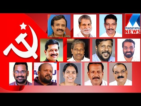 Historical win for LDF in Thrissur | Manorama News