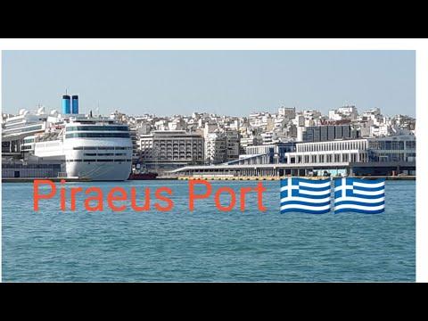 PIRAEUS PORT/GREECE