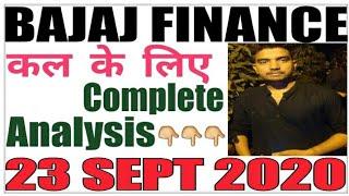SEPTEMBER 23|Bajaj Finance Stock Analysis|Bajaj Finance Share|BAJAJ FINANCE SHARE LATEST NEWS|