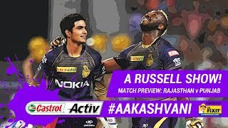 #IPL2019: A RUSSELL Show in Kolkata: 'Castrol Activ' #AakashVani powered by 'Dr.Fixit'