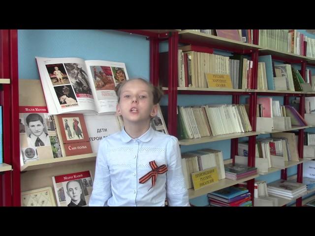 Изображение предпросмотра прочтения – ДарьяВасилюк читает произведение «Стихотворение о почтальонке» Т.Черновской