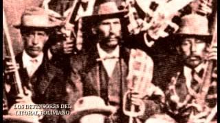 SOBRE EL MAR BOLIVIANO Documental de la Guerra del Pacifico de DIREMAR x RTorrico