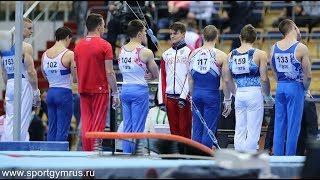 Чемпионат России 2018 - кольца