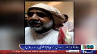 Asif Zardari Kay Peer Ke Parliament House Amad | Neo News