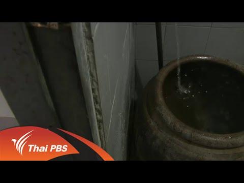 ชาวคลอง 7-15 เฮ ประปาภูมิภาคธัญบุรี จ่ายน้ำได้ตามปกติแล้ว