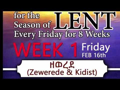 UOTY 2018 Lent Tele Conference  - Part 1 - Zewerde & Kidist