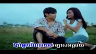 ចញ្ចៀននាងដៃ ឆាយ វិរៈយុទ្ធ ភ្លេងសុទ្ធ || Chen jean neang dai chhay virakyuth