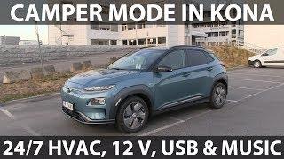 Utility Mode on Hyundai Kona Electric