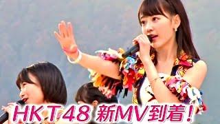 2016.04.05 ON AIR / Full HD (1920x1080p), 60fps 【出演】 HKT48 7th...