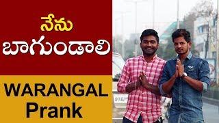 Nenu Baagundali Comedy Prank In Warangal | Telugu Funny Pranks | Pride Guru