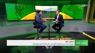 الجزائر تكتسح غينيا بثلاثية ومدغشقر تواصل كتابة التاريخ في الكان الأفريقي .. ملعب الغد