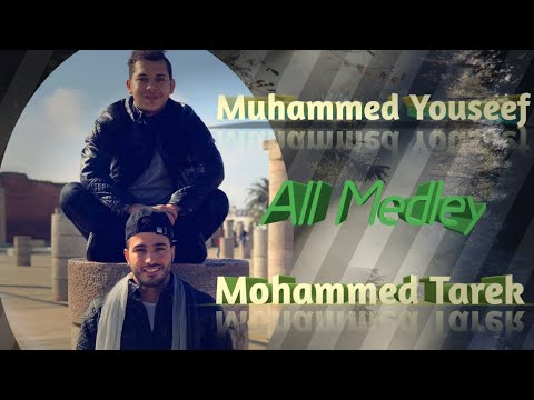 All Medley Nasheed..  Mohammed Tarek With Mohamed Youssef