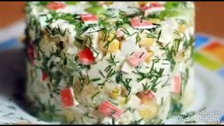#УБИЙСТВЕННО ВКУСНЫЙ #САЛАТ  Крабовый / #Салат из крабовых палочек